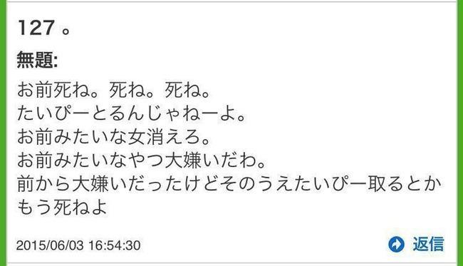 ブログ ファン 藤ヶ谷 太輔